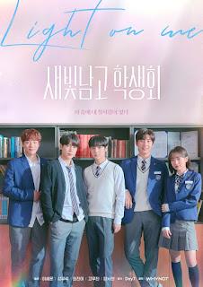 Light On Me la nueva serie BL coreana