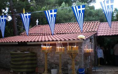 Στο μαγευτικό Αγιονήσι Ηγουμενίτσας εορτάστηκε η Ζωοδόχος Πηγή με την παρουσία πλήθους πιστών...