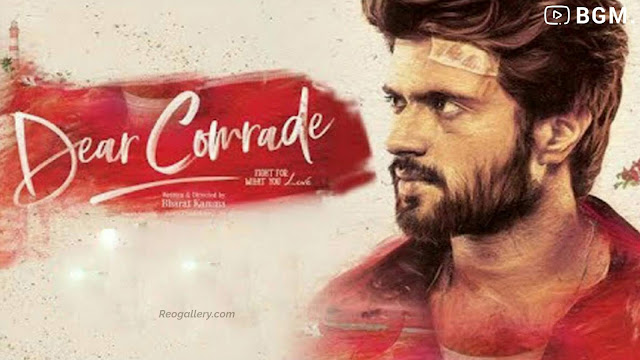 Dear Comrade | BGM - Ringtone | Original Background Music - Download MP3