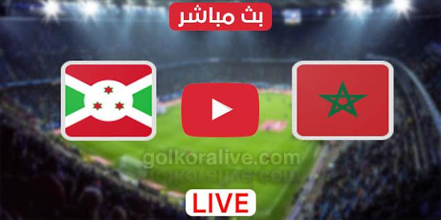 مشاهدة مباراة المغرب وبوروندي بث مباشر اليوم بتاريخ 30-03-2021 في تصفيات كأس أمم أفريقيا يلا كورة