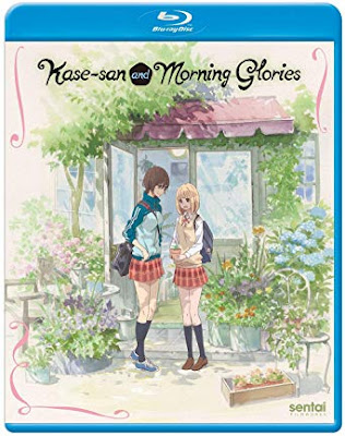 Disc cover with two high school girls surrounded by plants at school