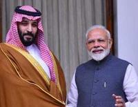 Saudi Crown Prince In India Today (Feb 20, 2019)