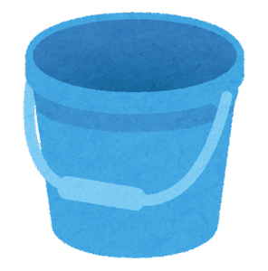 青いバケツのイラスト(取っ手下・空)