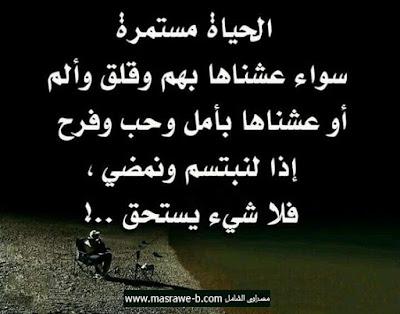 صورجميلة 2018 01538686dcfa272a0b96
