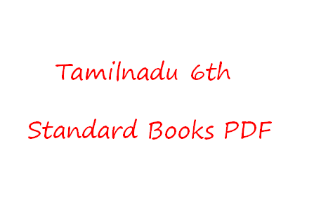 6TH TAMIL TEXT BOOK DOWNLOAD
