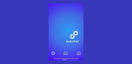 डिजिपे ऐप और प्रमुख विशेषताओं के बारे में पूरी जानकारी - About DigiPay App and Key Features : Digital Indian Gov