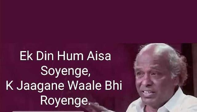 Urdu Shayari On Deep Love