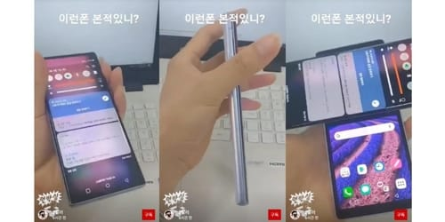 New leaked video of LG's dual screen Wing