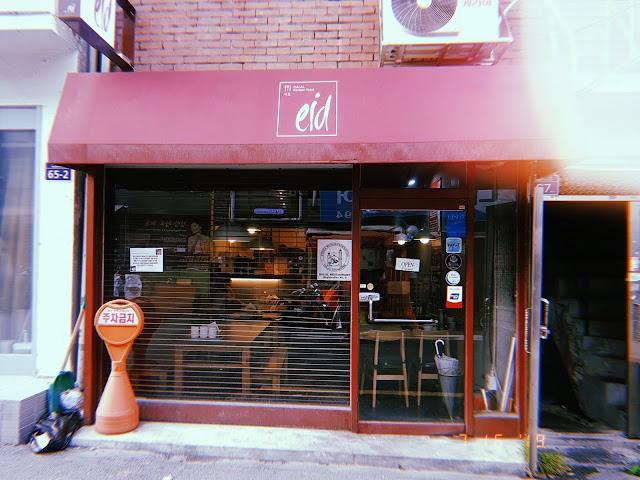 EID - 이드 Halal Korean Food, Itaewon (이태원)