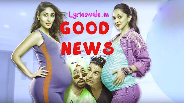 Maana Dil Lyrics - GOOD NEWWZ - Lyricswale.in