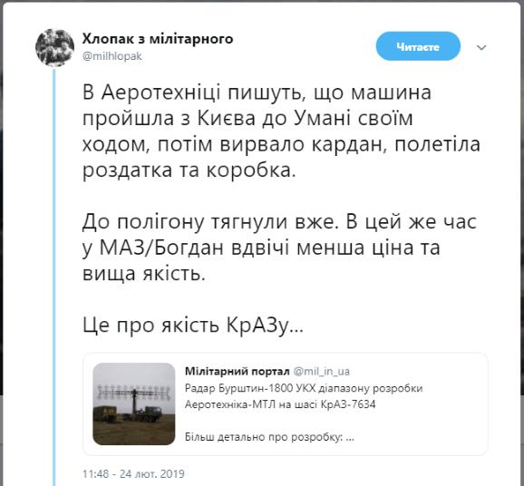 """Успішні випробування і бойові стрільби ракетних комплексів відбулися на полігоні """"Ягорлик"""", - Турчинов - Цензор.НЕТ 6315"""