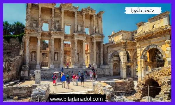 أفضل 10 أماكن للسياحة في إزمير متحف بقايا أغورا ازمير