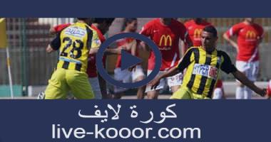 مباراة المقاولون العرب وحرس الحدود