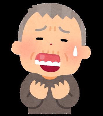 入れ歯が外れた人のイラスト(男性)