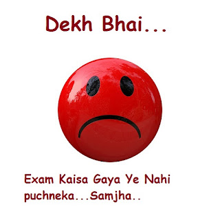 exam status tamil