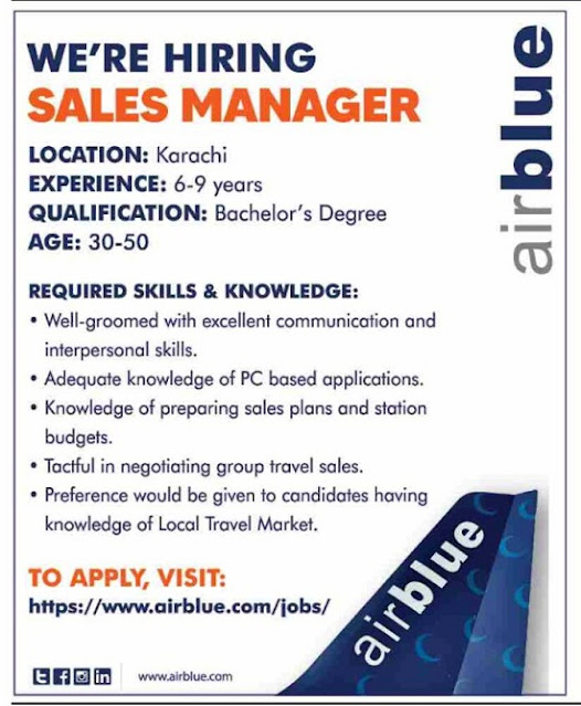 airblue-airline-jobs-2021-apply-online