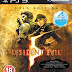 Resident Evil 5 Gold Move Edition [EUR] PS3