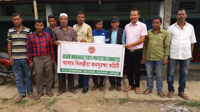AIPPC Borkhola committee formed