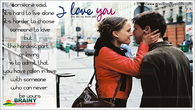 Heart Touching Love Quotes English with couple deep hugging hd wallpapers,Heart Touching English romantic Love Quotes and Nice couple deep hugging Images,Heart Touching Romantic love Quotes in English-Love Couple hd wallpapers with Quotes,Cute Love Messages in English-heart touching love quotes hd wallpapers in English,Best Love Thoughts in English-Most Positive love Quotes in English