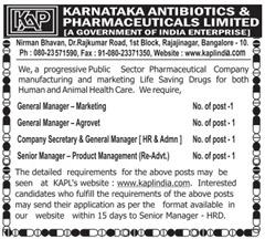 KAPL Recruitment 2017