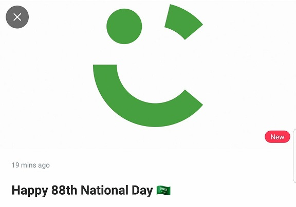 CAREEM OFFERS 88 PERCENT OFF ON 1 RIDE ON SAUDI NATIONAL DAY