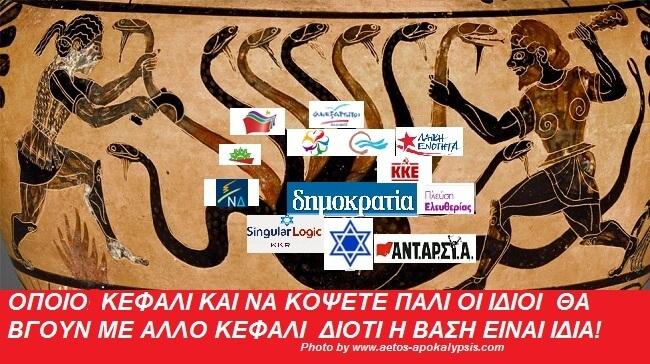 Κωνσταντοπούλου : «Θα είναι τίτλος τιμής για εμένα, αν συλληφθώ από το καθεστώς του μεγαλύτερου πολιτικού απατεώνα της πατρίδας μου»