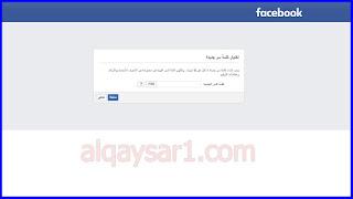 حسابي فيس بوك