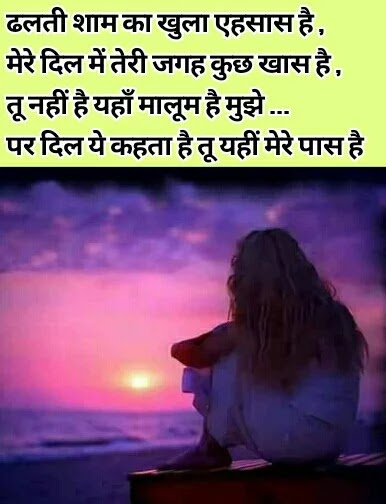 Now best hindi shayari images download 2017