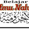 Bab Al Mu'robat Dalam Ilmu Nahwu
