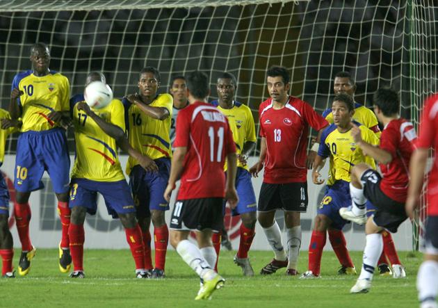 Ecuador y Chile en Copa América 2007, 27 de junio