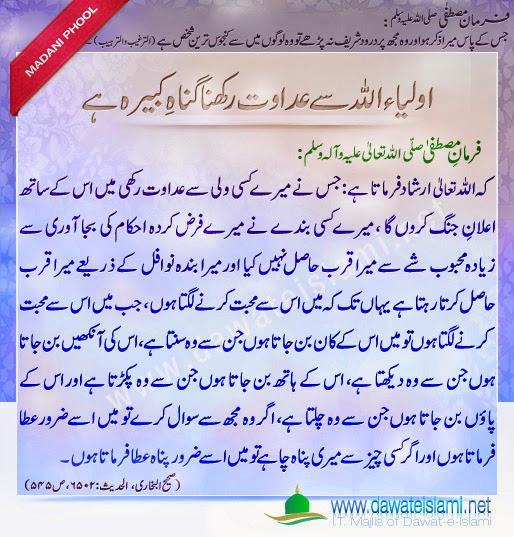 Urdu essay site