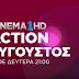 Οι Δευτέρες έχουν δράση στο κανάλι OTE CINEMA 1 HD