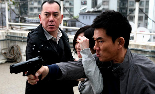 Review: PUNISHED 報應 (2011)