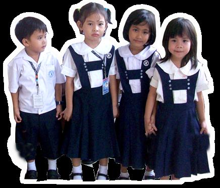 School Uniform Philippines