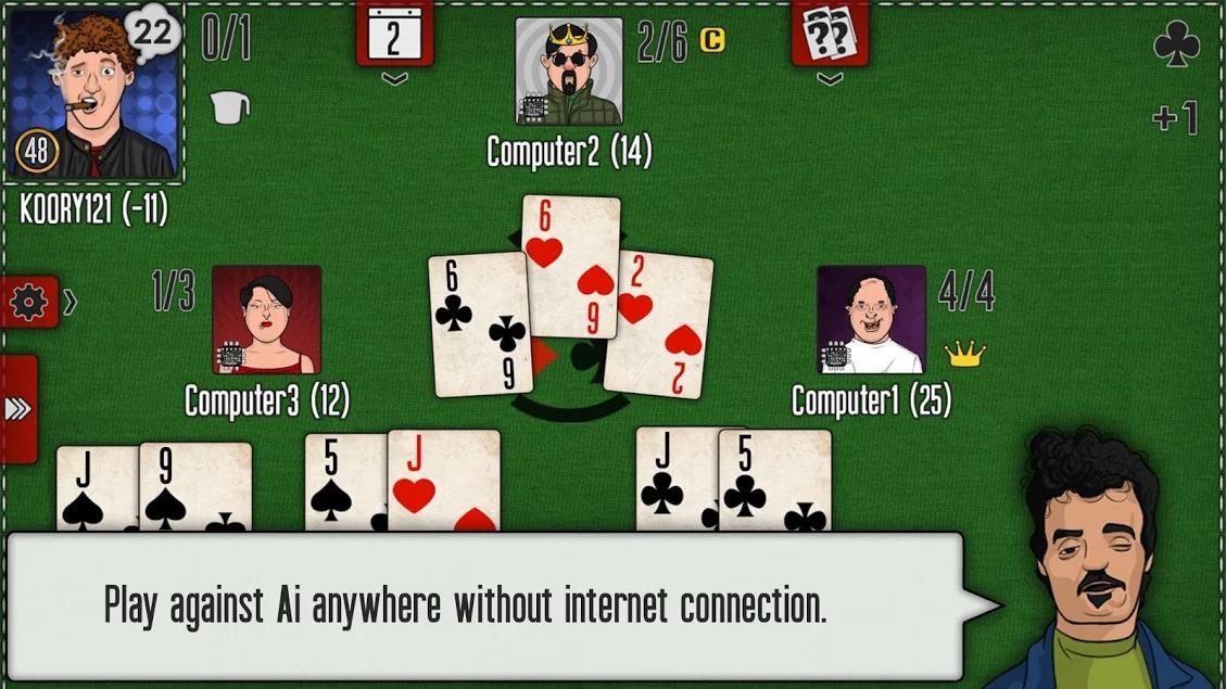 تحميل لعبة استميشن للكمبيوتر