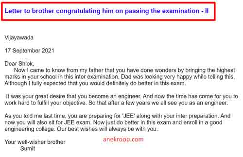 letter to brother congratulating him on passing the exam-II
