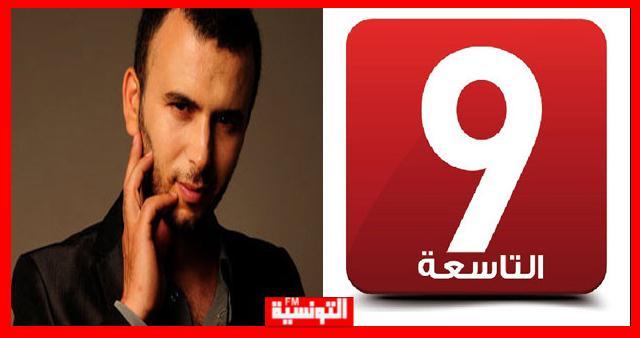 لطفي العبدلي يهدد قناة التاسعة من أجل قيس سعيد !