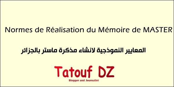 Normes de Réalisation du Mémoire de MASTER en Algéri