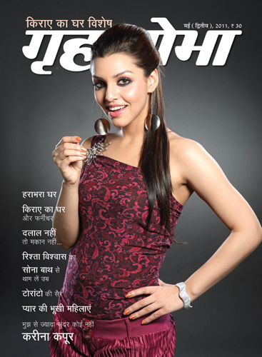 hindi magazine pdf nude
