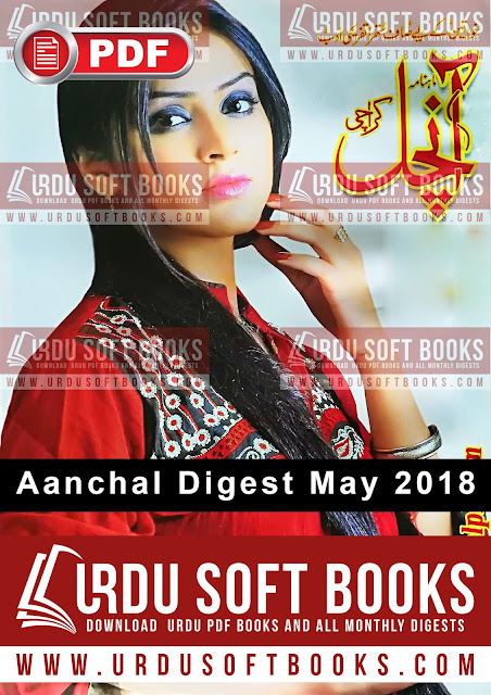 Aanchal Digest May 2018 PDF