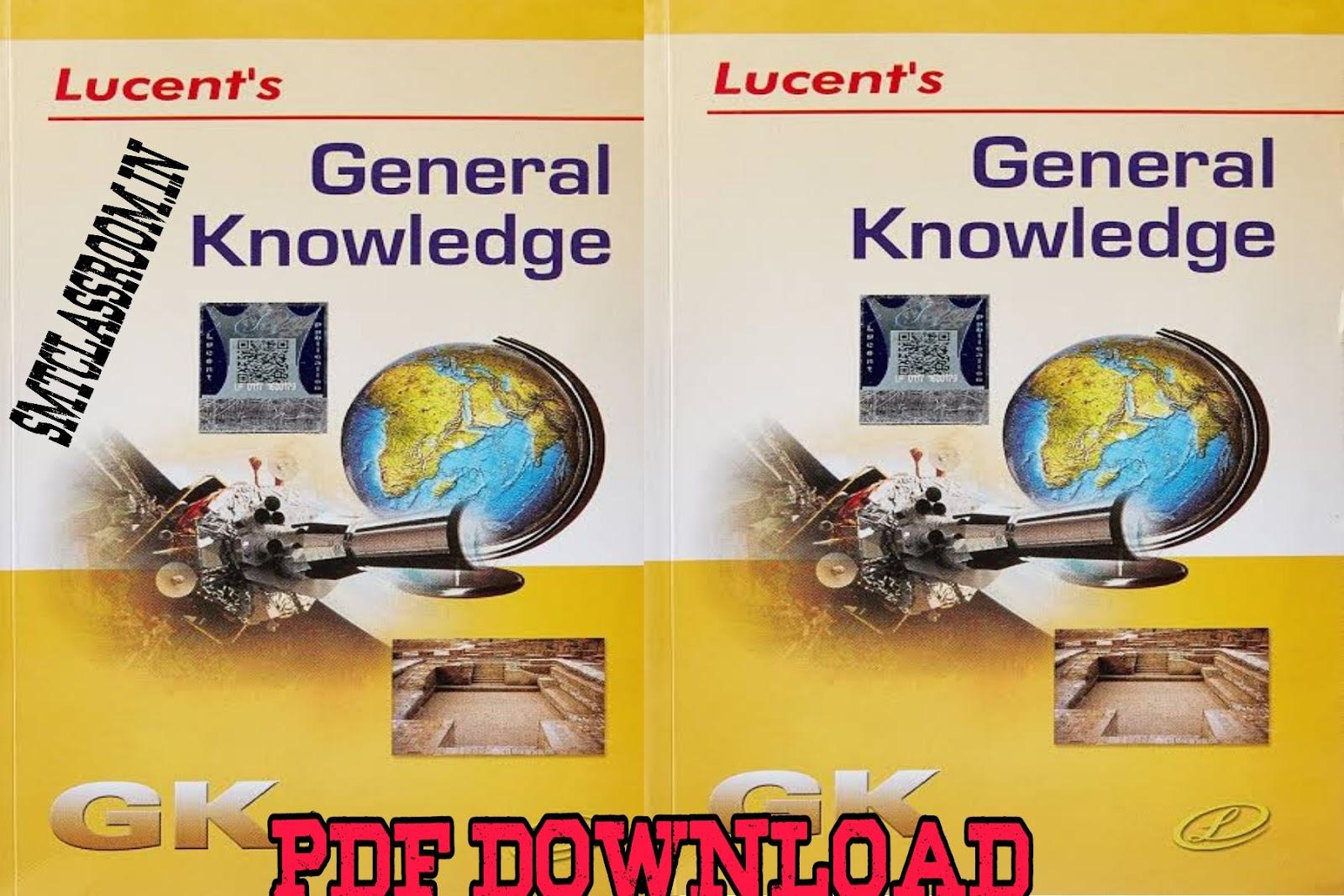 lucent gk,lucent gk book,lucent gk pdf,lucent gk audio,lucent gk book pdf,lucent,lucent gk pdf book download,lucent gk geography,lucent gk history,latest lucent gk book pdf download,latest lucent gk book pdf download in hindi,second edition lucent gk book pdf download,lucent audio,lucent gk 2019 hindi pdf download,lucent gk book in pdf,lucent gk in hindi, lucent gk book 2020 pdf