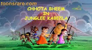 Chhota Bheem Movie in Junglee Kabeela in hindi