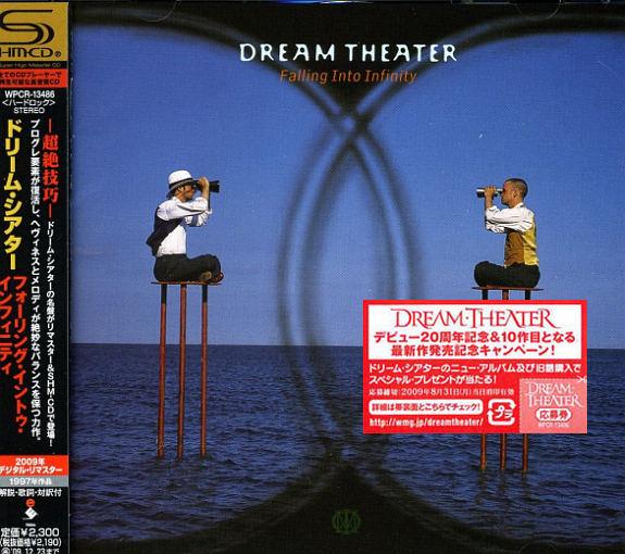 DREAM THEATER - Falling Into Infinity [Remastered Ltd SHM-CD] full