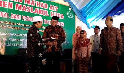 Pengertian Ma'had Aly dan Daftar Ma'had Aly di Indonesia