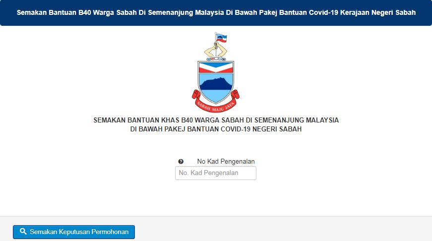 Langkah-Langkah Permohonan Bantuan Warga Sabah B40 Di Semenanjung Malaysia Melalui Sistem Wecare