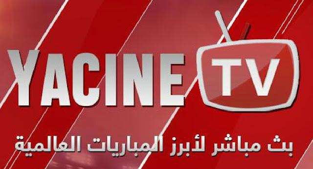 تحميل تنزيل تطبيق ياسين تيفي yacine tv اخر اصدار