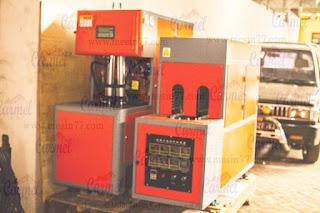 CHM-880 Semi Automatic PET / PP Bottle Blow Molding Machine