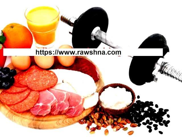ما هي احتياجات الجسم من العناصر الغذائية  لبناء عضلات قوية ؟