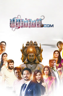 Brahma.com 2017 Hindi Dubbed 720p WEBRip