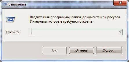 Как убрать в windows 7 права администратора